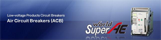 Силовые выключатели SUPER AE-SW