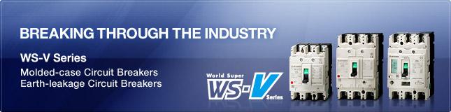 Компактные силовые выключатели WS